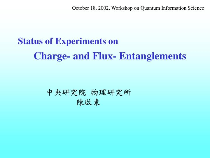 status of experiments on charge and flux entanglements n.