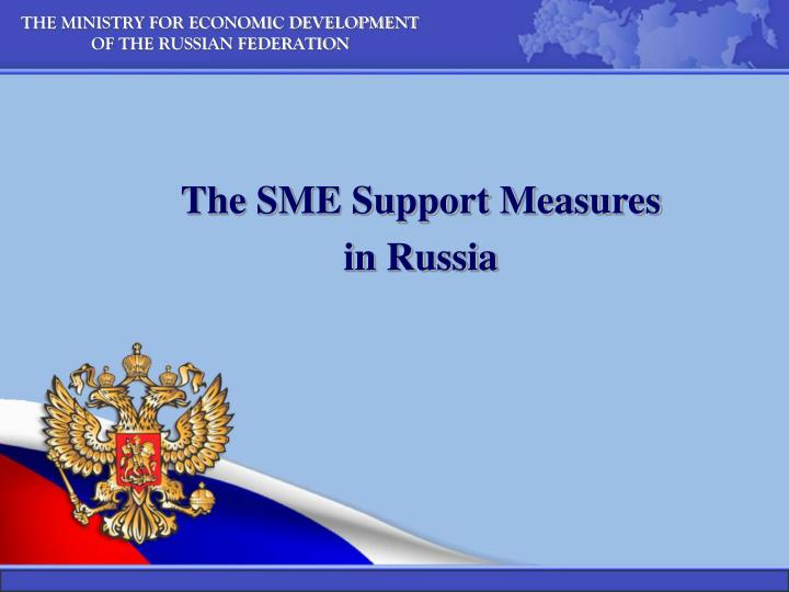 the ministry for economic development of the russian federation n.