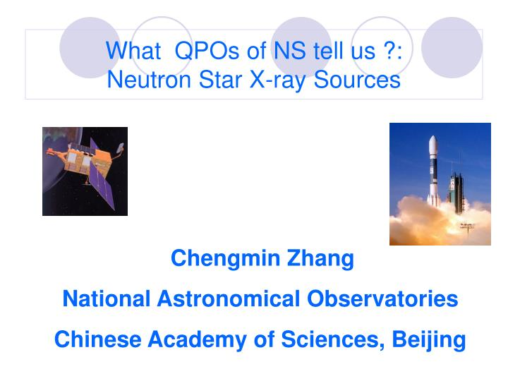 what qpos of ns tell us neutron star x ray sources