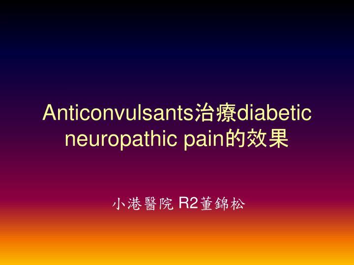 Anticonvulsants diabetic neuropathic pain