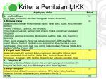 kriteria penilaian i b ikk