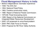 flood management history in india