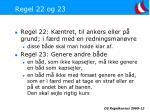 regel 22 og 23