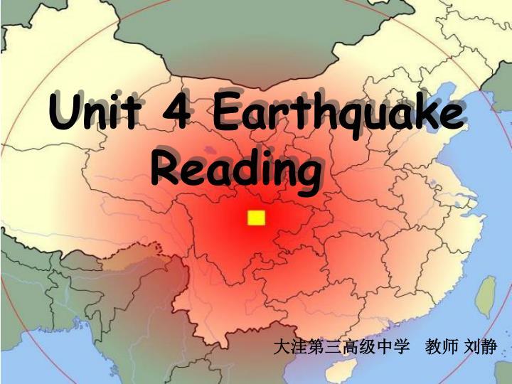 Unit 4 Earthquake