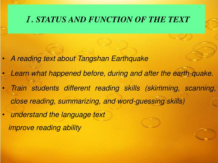Status and function of the text