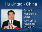 hu jintao china