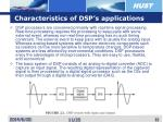 characteristics of dsp s applications