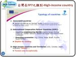 fp7 high income country