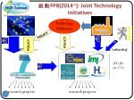 fp8 2014 joint technology initiatives