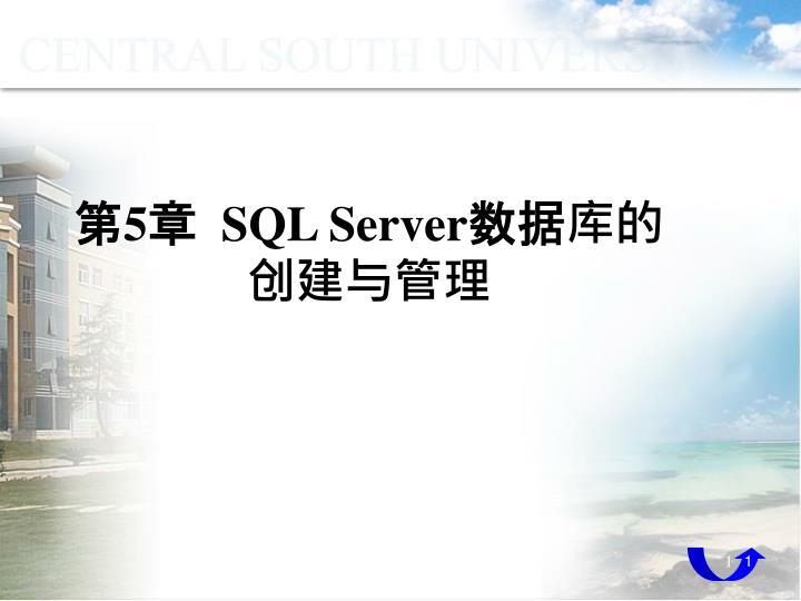 5 sql server