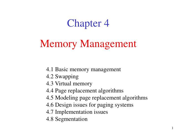 memory management n.