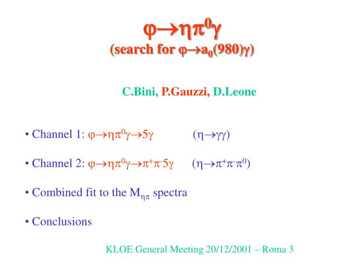 0 search for a 0 980 n.