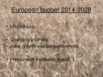 european budget 2014 2020