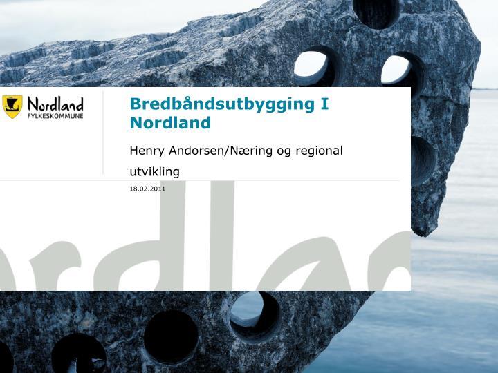 Bredbåndsutbygging I Nordland