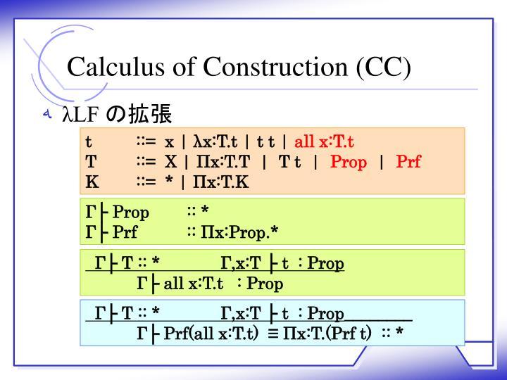 Calculus of construction cc