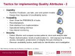 tactics for implementing quality attributes 2