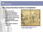 ncl chinese rare book collection and digitization