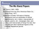 the wu xianzi papers