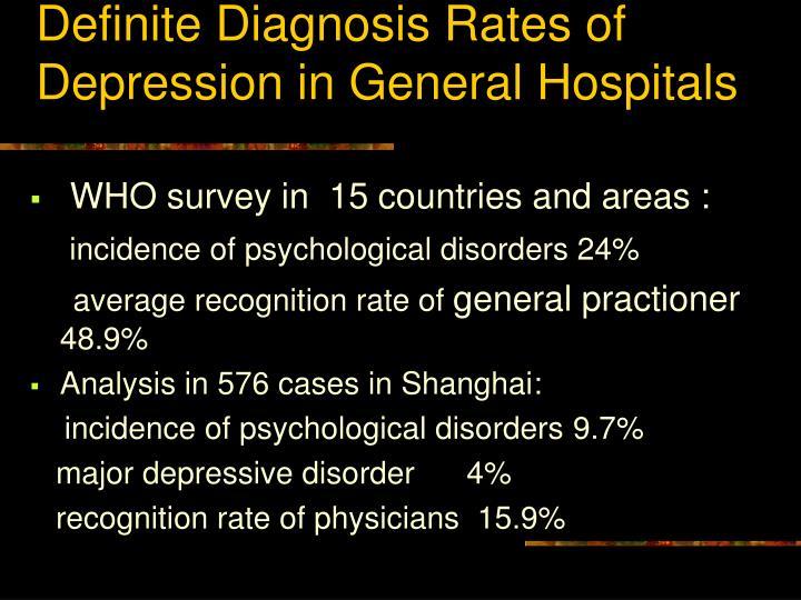 Definite Diagnosis Rates of Depression in General Hospitals