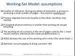 working set model assumptions