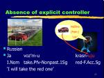 absence of explicit controller
