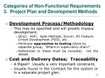 categories of non functional requirements 3 project plan and development methods