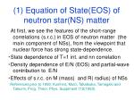 1 equation of state eos of neutron star ns matter