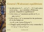 general walrasian equilibrium