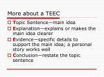 more about a teec
