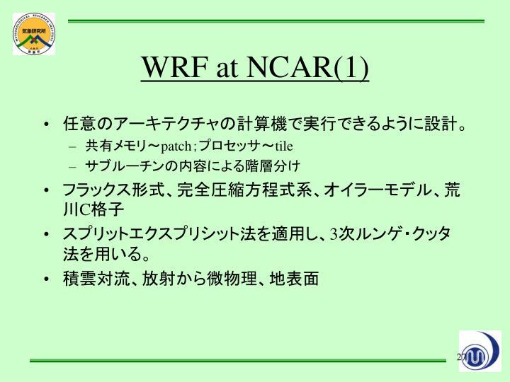 WRF at NCAR(1)