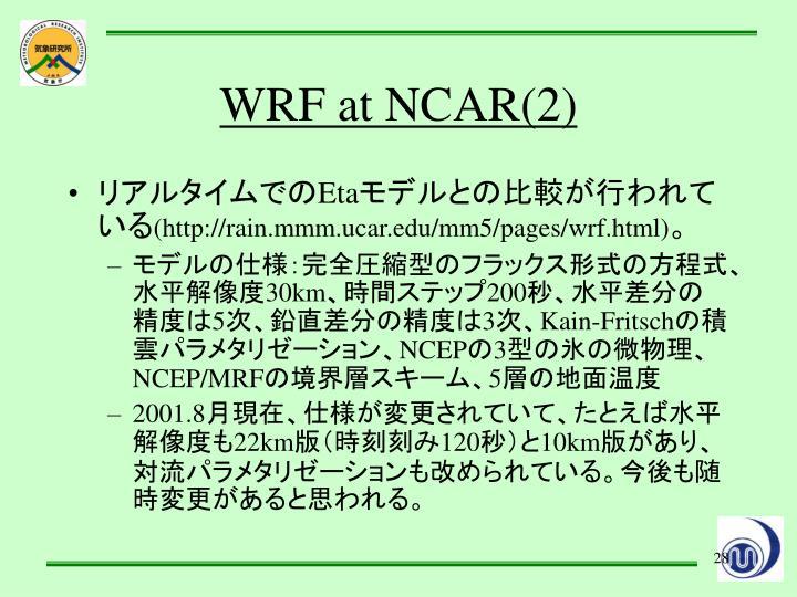 WRF at NCAR(2)
