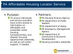 pa affordable housing locator service