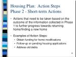 housing plan action steps phase 2 short term actions