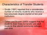 characteristics of transfer students1