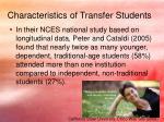 characteristics of transfer students2