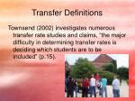 transfer definitions2