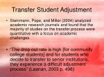 transfer student adjustment1