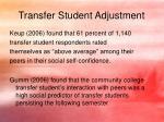 transfer student adjustment5