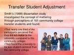 transfer student adjustment7
