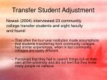 transfer student adjustment8