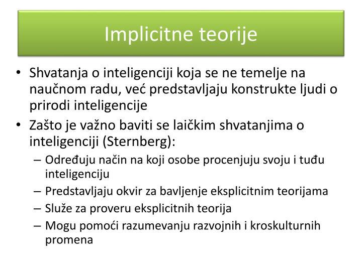 Implicitne teorije