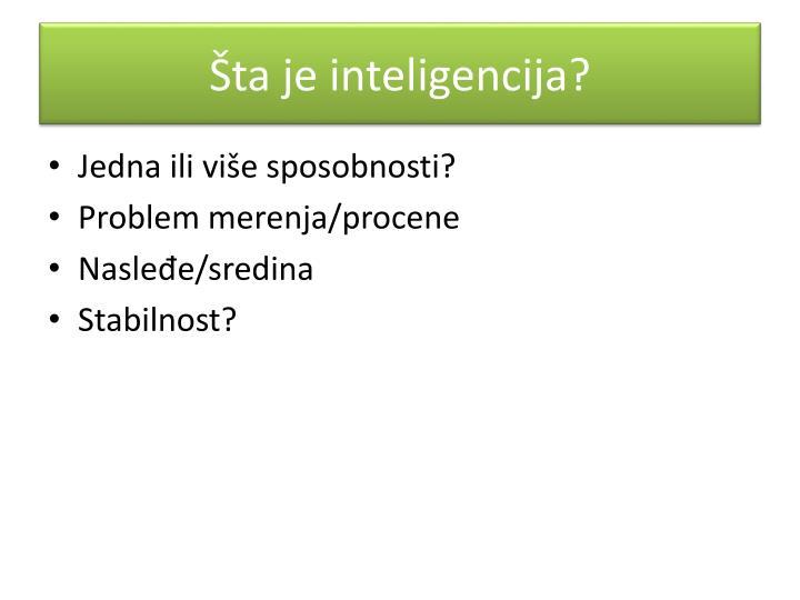 Ta je inteligencija