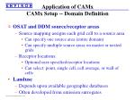 application of camx camx setup domain definition1