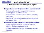 application of camx camx setup meteorological inputs