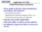 application of camx model performance evaluation