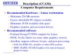 description of camx computer requirements2