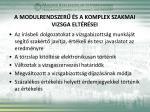 a modulrendszer s a komplex szakmai vizsga elt r sei2