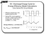 ec discharge charge cycle for energy efficiency model calculations use series rc circuit model