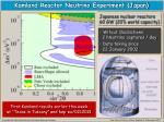 kamland reactor neutrino experiment japan