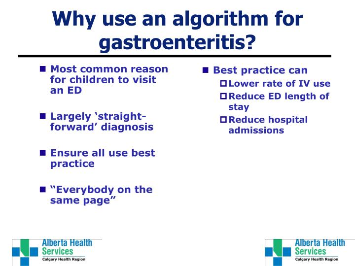 Most common reason for children to visit an ED